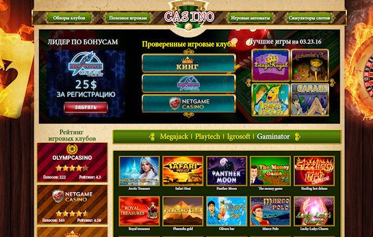 Игровые автоматы приносят огромный опыт в сфере азартных игр