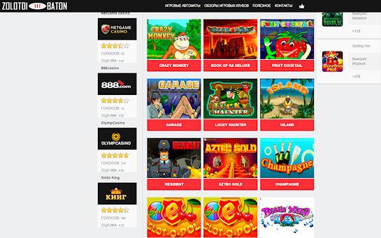 Какие игровые автоматы самые популярные в мире? Классика живет и побеждает!