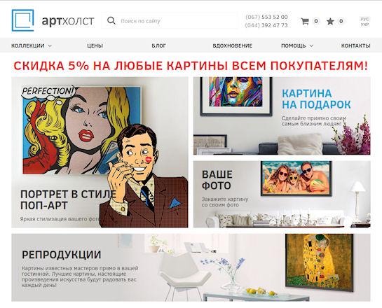 Картины на холсте и фотобумаге для творческих людей