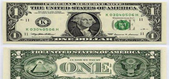 Интернет-сервис, позволяющий зарабатывать 1 доллар