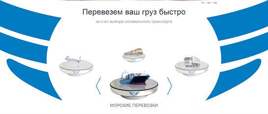 Современные и качественные услуги по доставке любых грузов