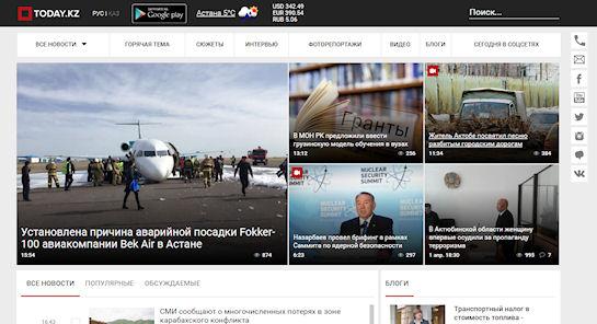 Казахстан: узнавайте новости мира первыми