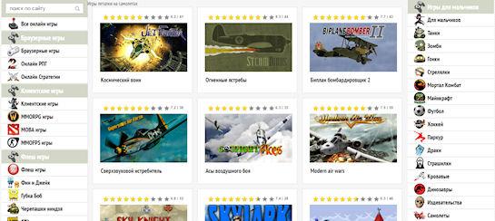 Лучшие игры-онлайн на тему полетов