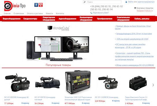 Обзор видеокамеры Canon Legria HF R16