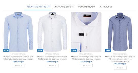 Как носить рубашку: идеи