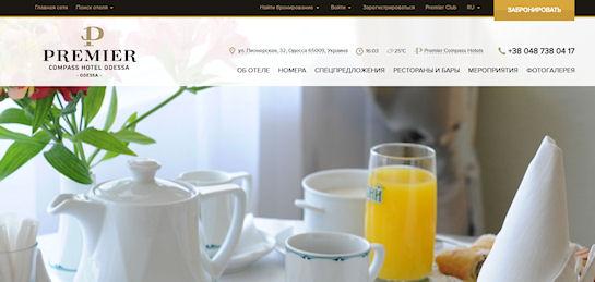 Качественное обслуживание и радушная атмосфера в лучшем отеле Одессы