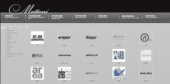 Огромный выбор мебели и аксессуаров для исполнения дизайнерских замыслов