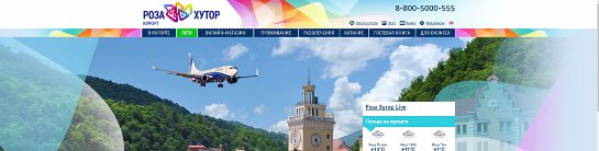 Современный сервис заказа авиабилетов в любой уголок планеты