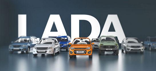 История появления автомобиля Lada
