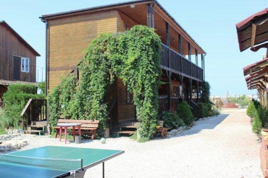 Выбрать отель в Евпатории онлайн