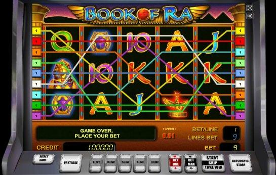 Мобилный игровые автоматы скачать бесплатно игровые автоматы джойказино играть бесплатно онлайн все игры играть