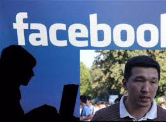 Facebook выступает с извинениями