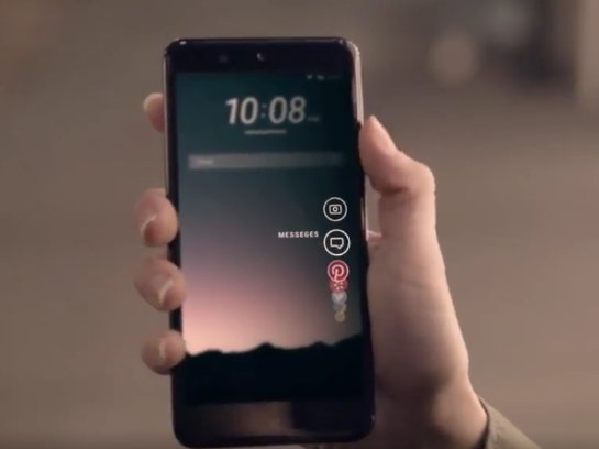 Каким будет будущий HTC 11 (HTC Ocean)