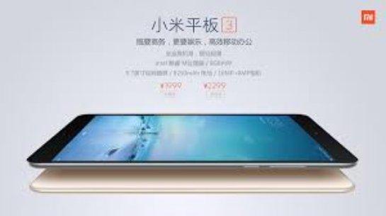 Планшет Mi Pad 3 от Xiaomi