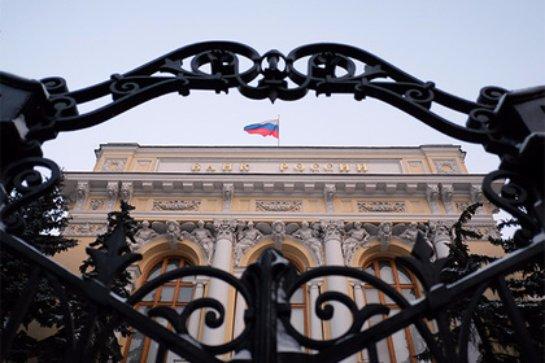 Центробанк начал работу по созданию национальной цифровой валюты