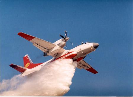 В Херсонской области тушат лесной пожар самолетами и вертолетами