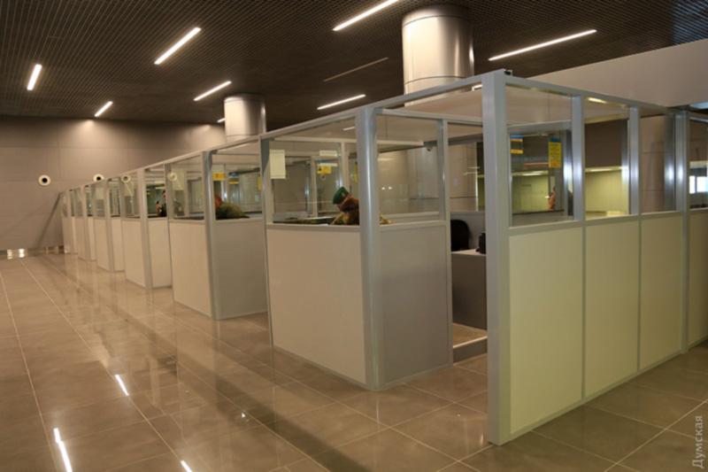Полиция и пограничники аэропорта Борисполь раскрасят лица в цвета команд- финалистов ЛЧ