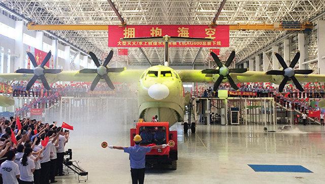 Китайская авиакорпорация сообщила о планах по поставке самого большого самолета-амфибии