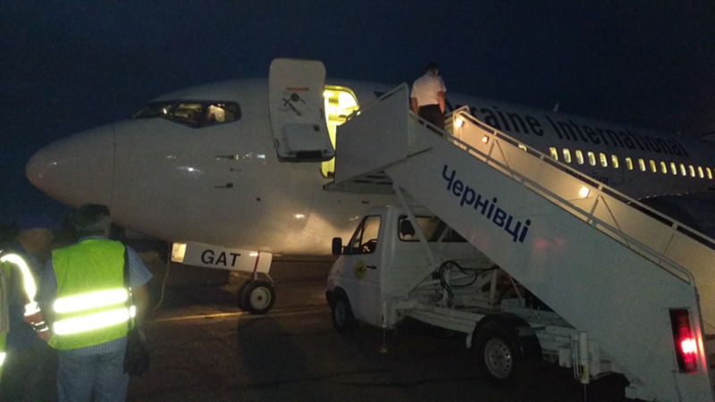 МАУ запустила рейс из Черновцов в Анталию