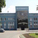 Аэропорт Черновцы предлагают отдать в концессию