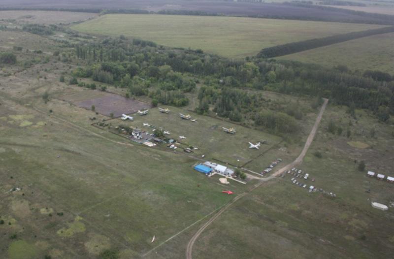 Аэродром «Каменка» вернули в собственность Днепра