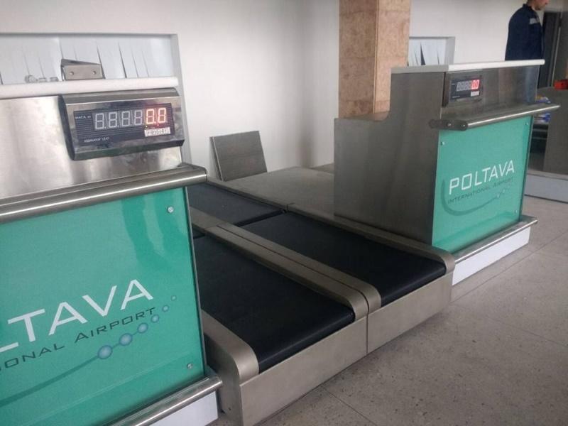 В аэропорту Полтава установили современное оборудование для приема багажа