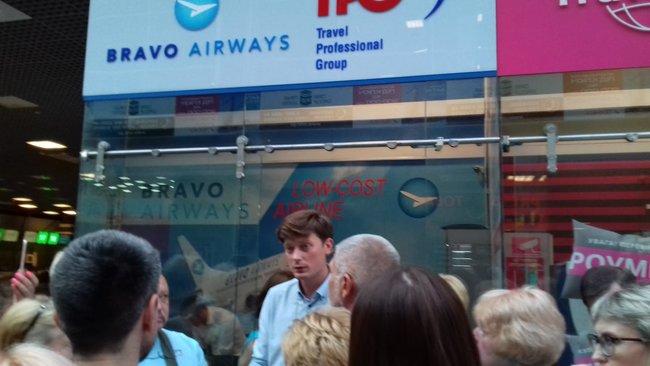 Авиакомпания Bravo меняет расписание без предупреждения