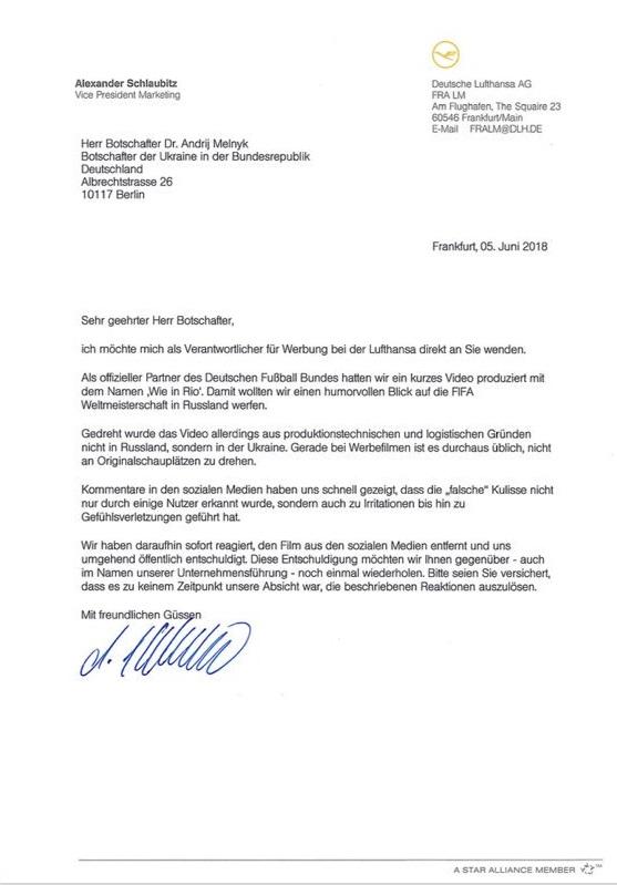 Lufthansa извинилась перед украинцами за скандальный видеоролик