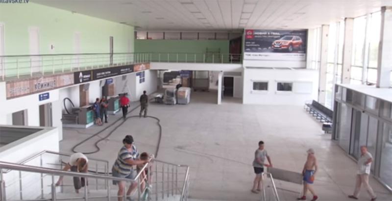 Как выглядит аэропорт «Полтава» после двух месяцев ремонта (видео)