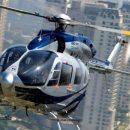 Airbus Helicopters и Министерство внутренних дел Украины подписали соглашение о поставках 55 …