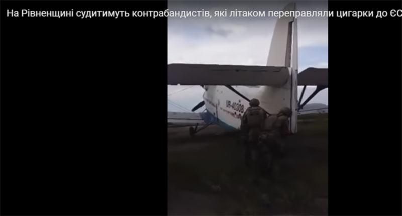 СБУ отправило в суд дело летающих контрабандистов