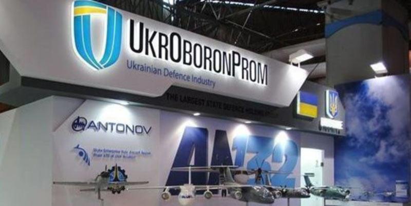 «Укроборонпром» завершил 40%-ное сокращение управленческого аппарата
