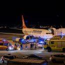 Аэропорт Будапешта закрывали из-за опасного груза из России