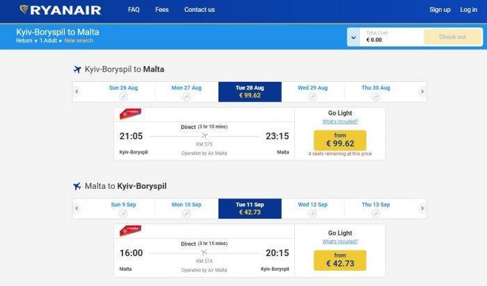 Сайт Ryanair увеличил число предлагаемых маршрутов