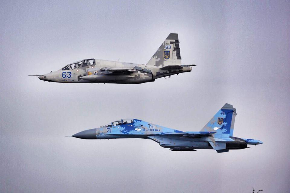 Украинская военная авиация участвует в «International Airshow-2018»