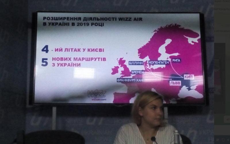 Wizz Air  презентовала 5 новых рейсов и увеличение парка ВС в Украине