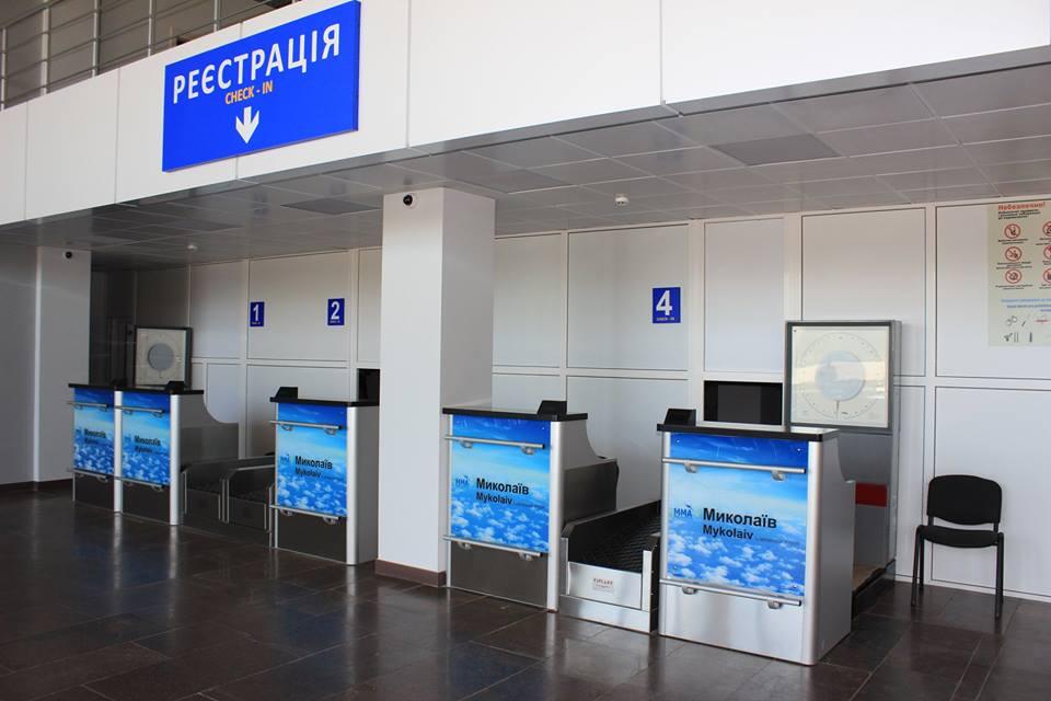 В Николаевском аэропорту показали обустроенные рабочие места для таможенников