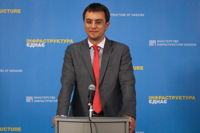 Омелян попросил помощи Всемирного банка в инвестировании региональных аэропортов