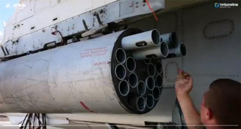 О применении новых украинских ракет «Оскол»