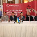 Состоялась презентация прямых рейсов в Стамбул от авиакомпании «Атласджет Украина»