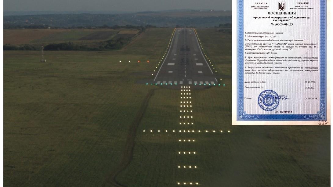 Аэропорт «Черновцы» начал принимать самолеты по 1 категории ICAO