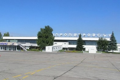 На Днепровский аэропорт в бюджете -2019 планируется минимум миллиард