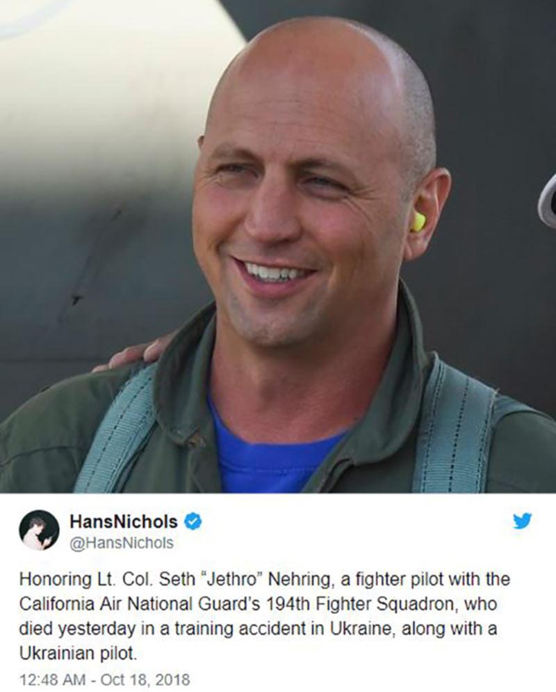 Катастрофа Су-27. Названо имя погибшего пилота из США — СМИ