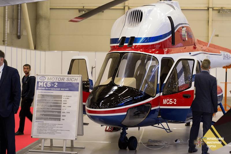 МСБ-2 показали на выставке
