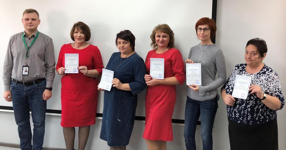 Украэрорух начал подготовку персонала для работы с системой обмена сообщениями AMHS