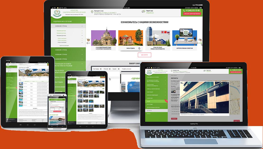 Создание сайта – легкая задача для профессионалов