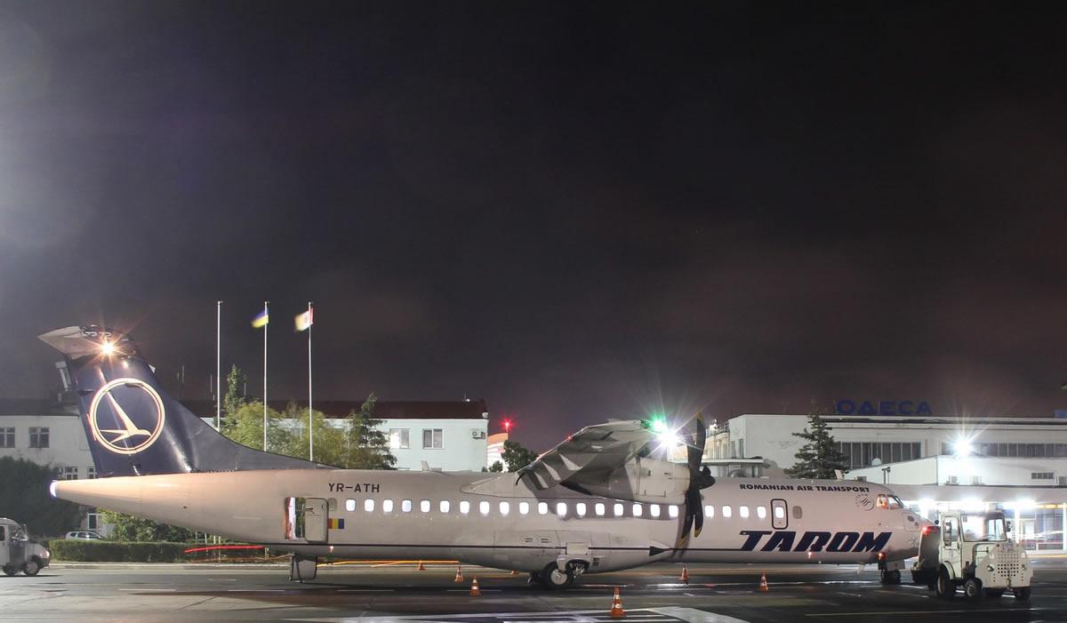 Одесса приняла первый рейс из Бухареста
