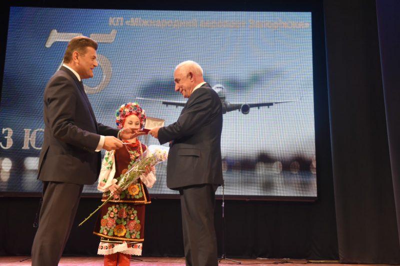В Запорожье отметили день рождения аэропорта