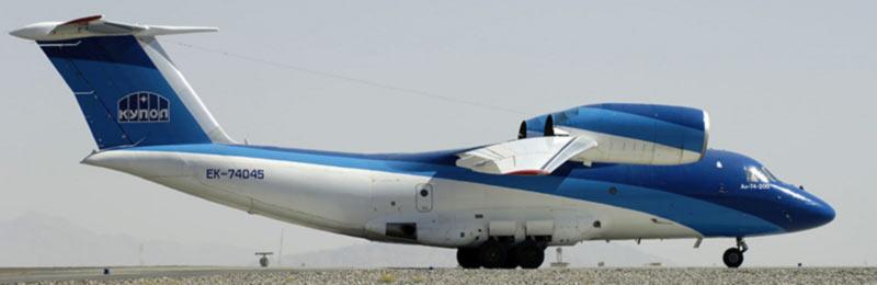 Одесская таможня «потеряла» на своей территории самолет