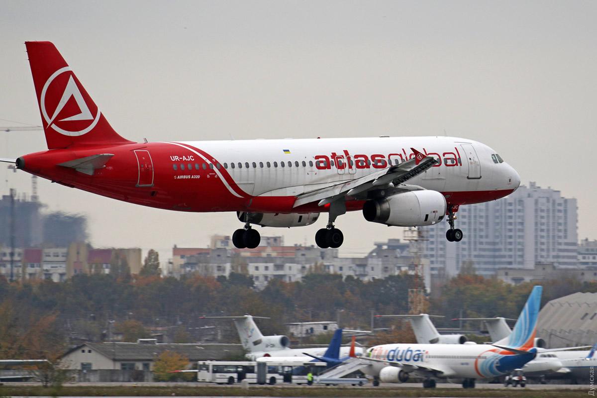 Atlasglobal выполнила первый рейс Стамбул — Одесса
